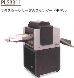 PLS3311